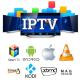 XTREAM CODE IPTV 12 mois