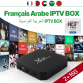X96 mini 1GB 8GB + abonnement IPTV 12 mois