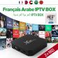 X96 mini 2GB 16GB+ abonnement 12 mois magnum IPTV.