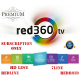 Abonnement RED360 premium 12 mois.